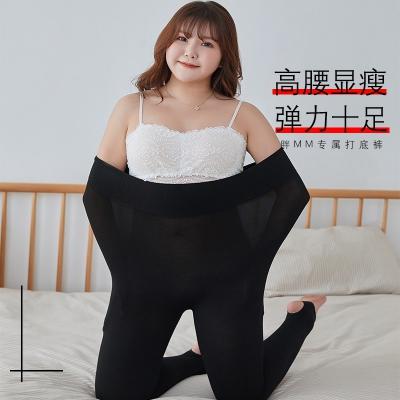 300斤胖mm加肥加大码莫代尔打底裤女外穿显瘦九分裤高腰弹力春秋