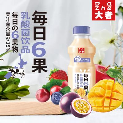 大者乳酸菌牛奶饮品340ml*12瓶六果0脂肪早餐奶酸奶牛奶整箱饮品